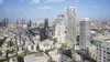 Rothschild_Tower_Tel_Aviv_Israel1.jpg